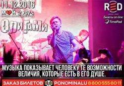 Фестиваль «Мой 2007-й»