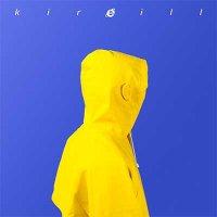Kireill — Kireill (2016)