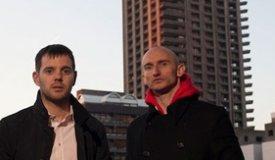 Майк Скиннер и The D.O.T. едут с концертом в Москву