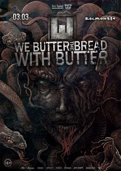 We Butter The Bread With Butter