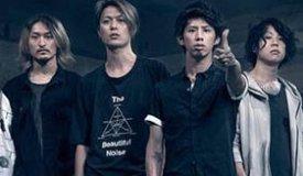 Японская пауэр-поп группа One Ok Rock выступит в Москве и Санкт-Петербурге