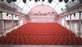 Театр имени Райкина