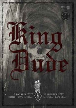 King Dude
