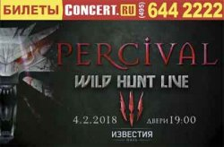 The Wild Hunt Live