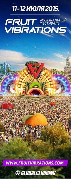 Фестиваль Fruit Vibrations