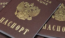 Минкультуры предложило пускать на концерты 18+ по паспорту