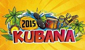 Фестиваль «Кубана» не состоится
