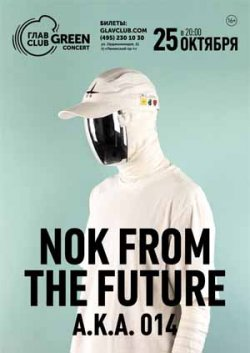 Nok from the Future — ОТМЕНА!
