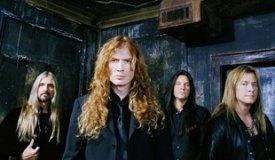 Megadeth утвердили треклист нового альбома