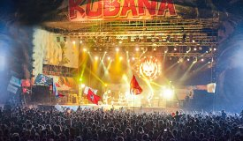 Фестиваль Кубана 2013