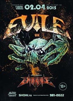 Evile — концерт отменен!