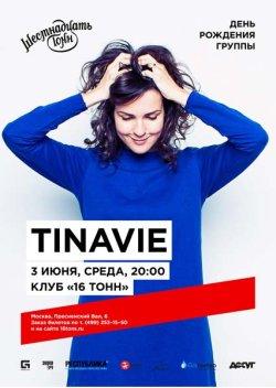 Tinavie