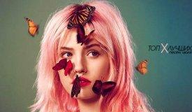ТОП-10 лучших песен июля 2014