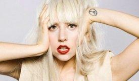 Леди Гага выложила треклист нового альбома в твиттер