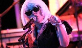 Blondie выпустили альбом в формате журнала