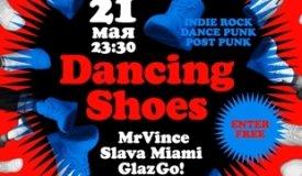 Вечеринка Dancing Shoes пройдёт в China-Town Cafe