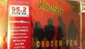 Выиграй сборник лучших песен от Judas Priest!