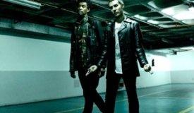Massive Attack выпустили трек с Burial
