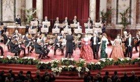 Оркестр Венская Императорская Филармония