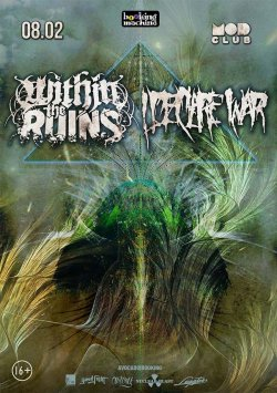 Within The Ruins