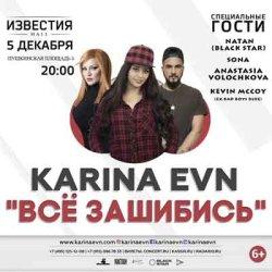 Karina Evn