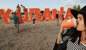 Фестиваль Kubana попрощался с Ригой
