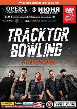 Tracktor Bowling