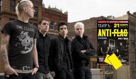 Дарим билеты на московский концерт Anti-Flag