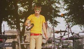 Репортаж с концерта Dzierzynski Bitz на летней сцене Powerhouse (от 13.06.2014)