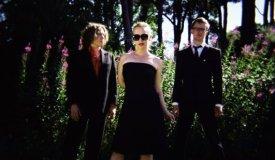Попади бесплатно на концерт британцев Belleruche в клубе Космонавт