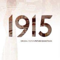 OST — «1915» (2016)