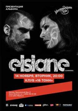 Elsiane