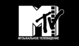 Телеканал «MTV Россия» закрывается