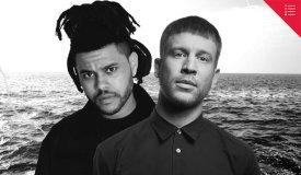 Кто сказал: Иван Дорн или The Weeknd