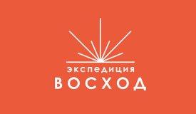 Вышел первый сингл «Экспедиции ВОСХОД»