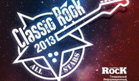 Classic Rock All Stars в клубе «Известия Hall»