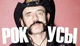 Самые известные усатые рок-музыканты
