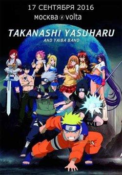 Yasuharu Takanashi — ОТМЕНА!