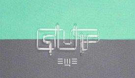 Guf — Ещё (2015)