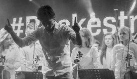 Оркестр играет в такт: фотографии с Rockestra в клубе Red