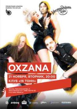 Oxzana