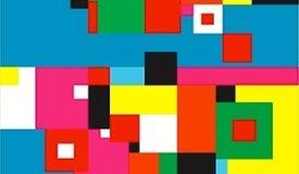 Музыкальные новинки недели (02.05 — 08.05)
