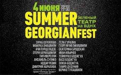 Summer Georgian Fest