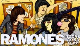 Последователи: Ramones