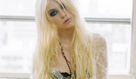 The Pretty Reckless представили новую песню Going To Hell