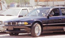 BMW, в котором был застрелен Тупак, выставлен на продажу