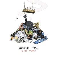 Рецензия на Noize MC — «Царь горы» (2016)