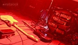 Instarock. Обзор московского концерта A Place to Bury Strangers в Инстаграме