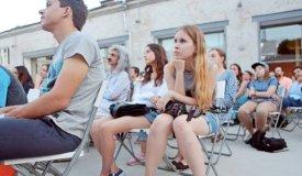 В «Музеоне» пройдут бесплатные лекции о российской поп-музыке