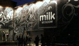 Московский клуб Milk переедет на новое место